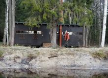 sinine wildlife hide